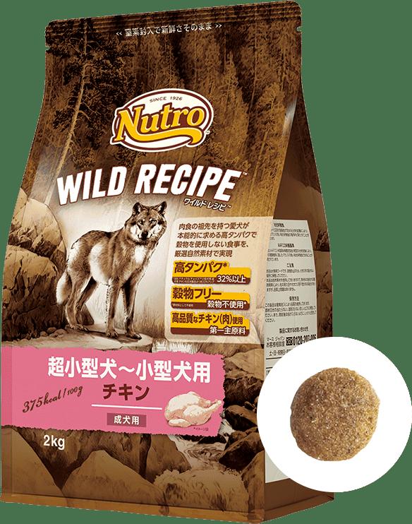 ワイルド レシピ™超小型犬~小型犬用 [成犬用] チキン