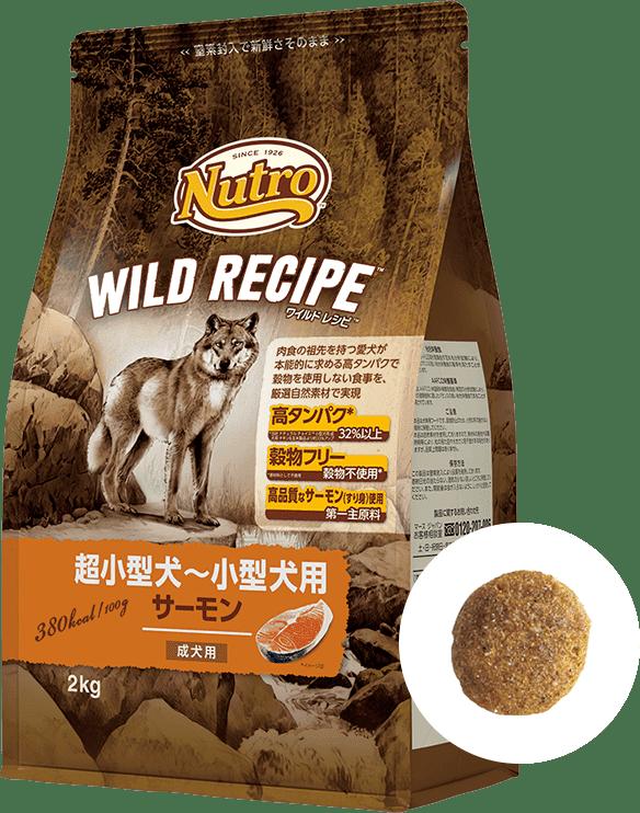 ワイルド レシピ™超小型犬~小型犬用 [成犬用] サーモン