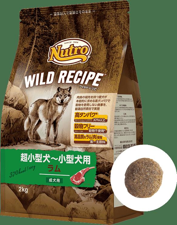 ワイルド レシピ™超小型犬~小型犬用 [成犬用] ラム