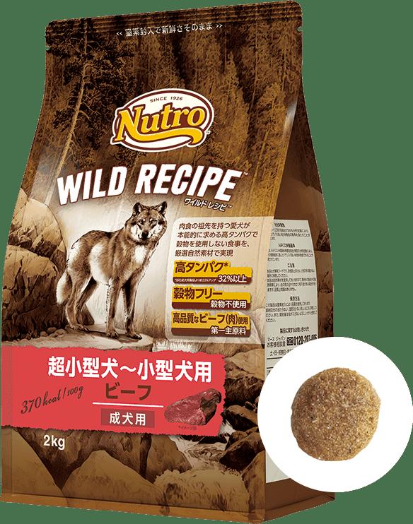 ワイルド レシピ™超小型犬~小型犬用 [成犬用] ビーフ