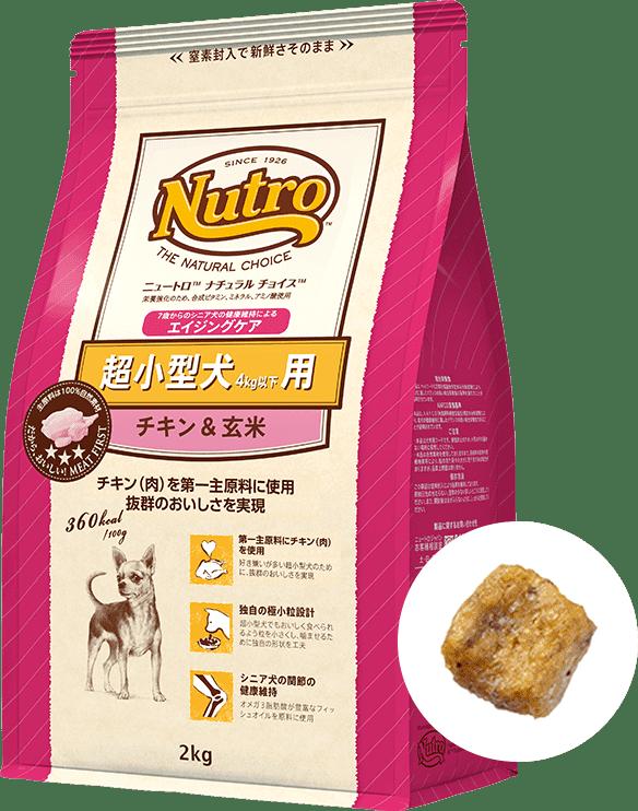 ナチュラル チョイス™超小型犬用 エイジングケア [シニア犬用] チキン&玄米