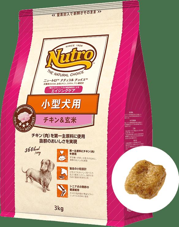 ナチュラル チョイス™小型犬用 エイジングケア [シニア犬用] チキン&玄米