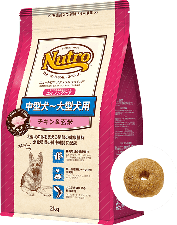 ナチュラル チョイス™中型犬~大型犬用 エイジングケア [シニア犬用] チキン&玄米
