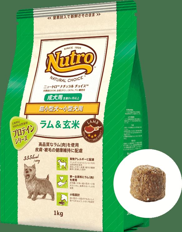 ナチュラル チョイス™超小型犬~小型犬用 [成犬用] ラム&玄米