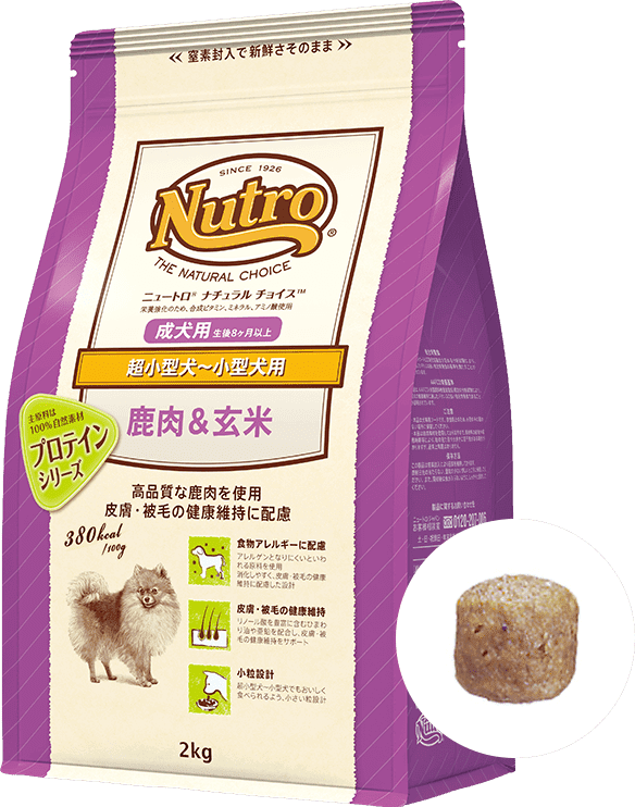 ナチュラル チョイス™鹿肉&玄米 超小型犬~小型犬用 成犬用