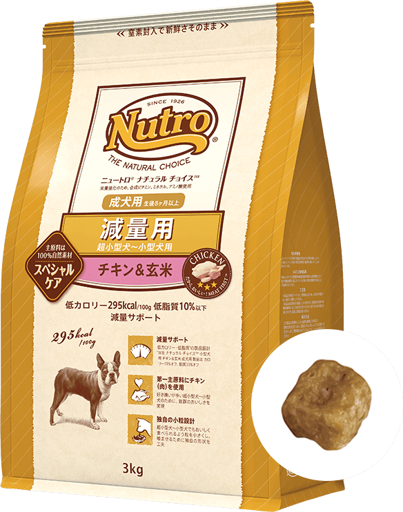ナチュラル チョイス™超小型犬~小型犬用 減量用 [成犬用] チキン&玄米