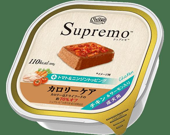 シュプレモ™カロリーケア チキン&サーモン入り 成犬用 [トマト&ニンジン トッピング]