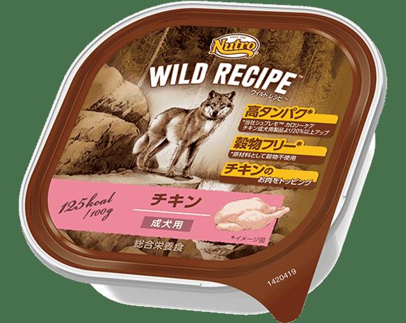 ワイルド レシピ™チキン 成犬用