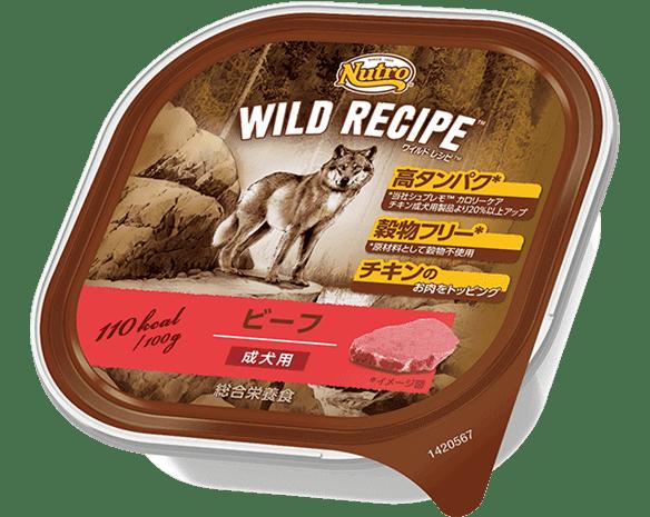 ワイルド レシピ™ビーフ 成犬用