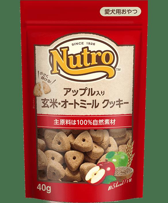 ニュートロ™ おやつアップル入り 玄米・オートミール クッキー