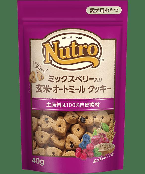 ニュートロ™ おやつミックスベリー入り 玄米・オートミール クッキー