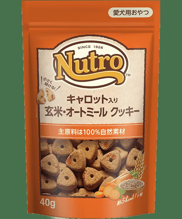 ニュートロ™ おやつキャロット入り 玄米・オートミール クッキー