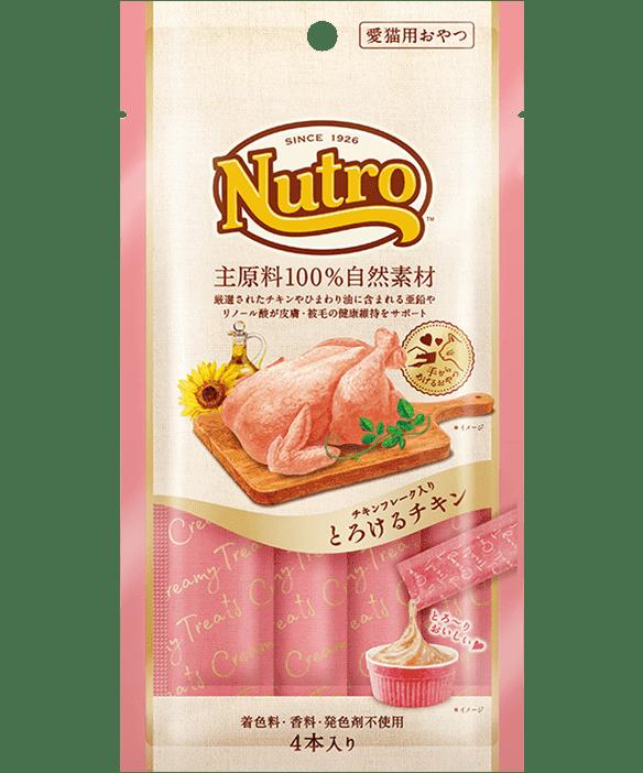 ニュートロ™ おやつチキンフレーク入り とろけるチキン