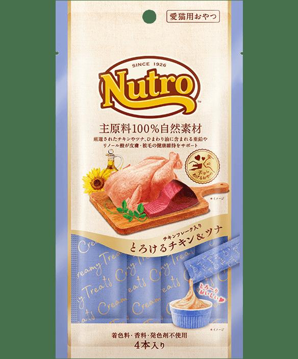 ニュートロ™ おやつチキンフレーク入り とろけるチキン&ツナ
