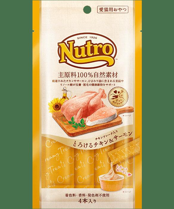 ニュートロ™ おやつチキンフレーク入り とろけるチキン&サーモン