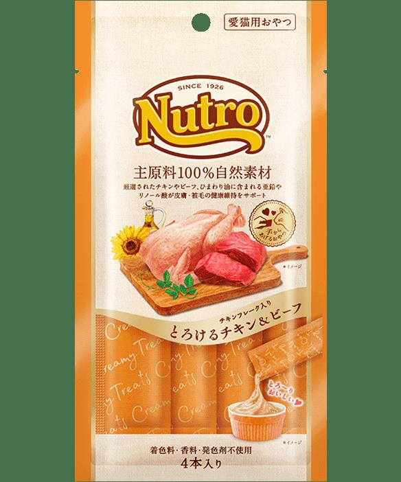 ニュートロ™ おやつチキンフレーク入り とろけるチキン&ビーフ
