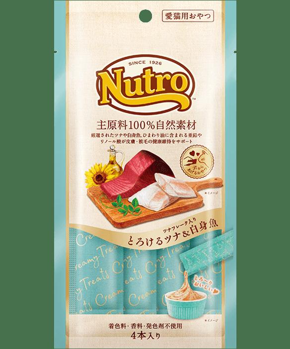 ニュートロ™ おやつツナフレーク入り とろけるツナ&白身魚