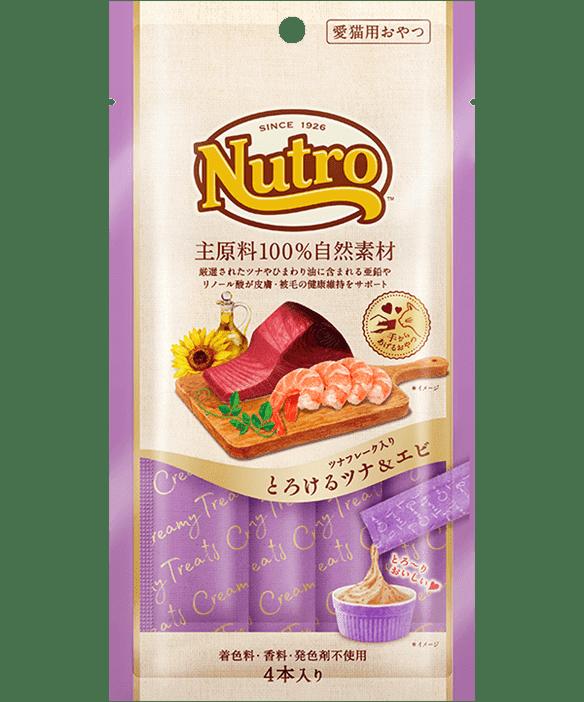 ニュートロ™ おやつツナフレーク入り とろけるツナ&エビ