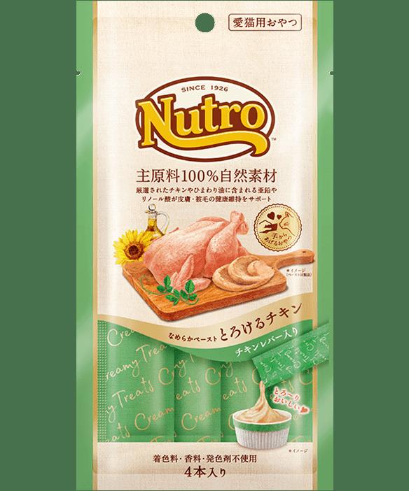 ニュートロ™ おやつなめらかペースト とろけるチキン チキンレバー入り