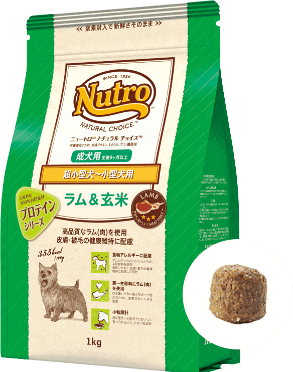 超小型犬~小型犬 成犬用 ラム&玄米