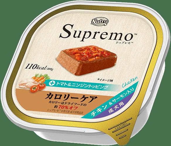 チキン&サーモン入り 成犬用 トマト&ニンジントッピング