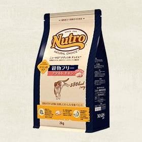 ナチュラル チョイス™<Cat> ドライフード 新製品に関するプレスリリース