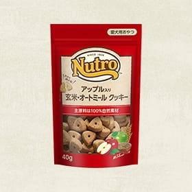 ニュートロ™おやつ<Dog> 玄米・オートミール クッキー 新製品に関するプレスリリース