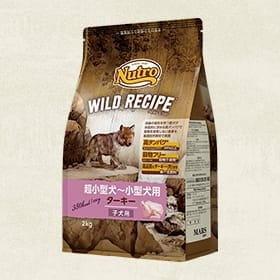 ワイルド レシピ™<Dog> ドライフード 新製品に関するプレスリリース