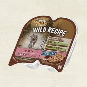 ワイルド レシピ™<Cat> ウエットフード 新製品に関するプレスリリース