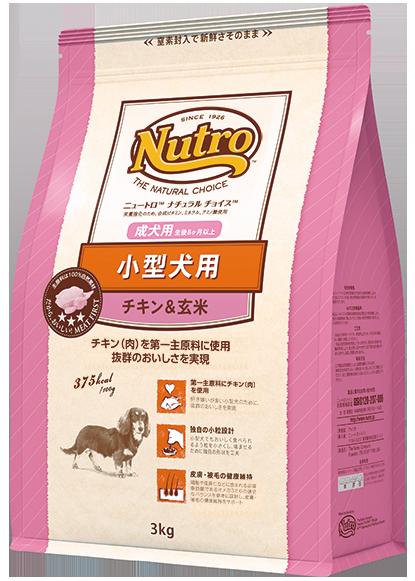 ナチュラル チョイス™小型犬用 [成犬用] チキン&玄米